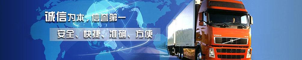 云南货运公司_昆明物流公司_昆明大件设备运输-昆明元邦物流货运信息部